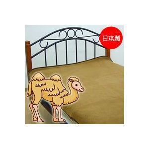 ドリームキャメル敷きパッド シングル 100x205cm|mitibata