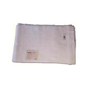 和紡布 わぼうふ 和紡シーツ シングルサイズ 145x240cm 綿100% 日本製 手紡ぎ木綿100%|mitibata
