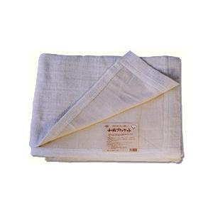 和紡布 わぼうふ 和紡ブランケット シングルサイズ 140x200cm 日本製 綿100%|mitibata
