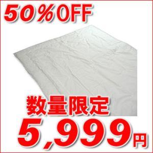 メリノウール肌掛け布団 ダブルサイズ190x210cm 50%OFF 冬は毛布代わりに最高です|mitibata
