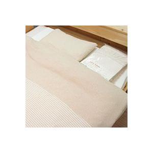 ヒツジ 洗えるベビー布団7点セット クォロフィルアクア綿 ホロフィル綿|mitibata