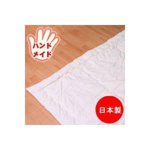 メキシコ綿 肌掛け布団 ナチュラル クイーン 幅210x長さ210cm 綿100% 日本製 mitibata