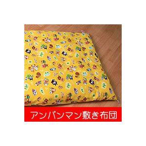 手作り アンパンマン 敷き布団 90x135cm 綿わた|mitibata