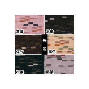 京都和柄 ピロケース ファスナー式 43x63cm◆「レトロモダンな和」をテーマに京都発和柄が完成|mitibata