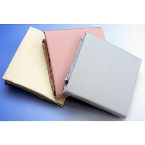 抱き枕「ラフィーナル」専用カバー(ファスナー式) Mサイズ(40x130cm)用|mitibata