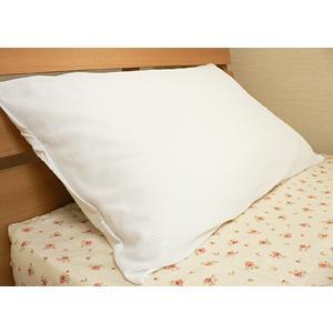 イタリアファべ安眠まくら オルトぺディック(オルトペディコ)専用 メッシュ枕カバー50x80cm|mitibata