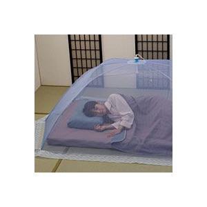 旭 折り畳み式 幌蚊帳(ほろかや) 大人用 125x215x75cm 日本製|mitibata
