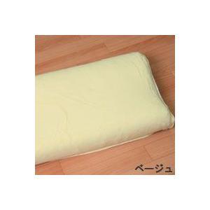 低反発枕用ピロケース 30x50x9cm(mitibata)|mitibata