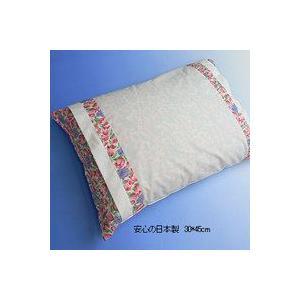柄・色お任せ・サイズ30x45cm 全そばがら枕 筒型枕カバー付|mitibata