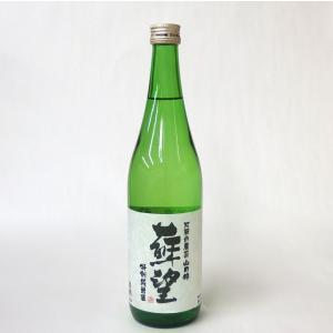 蘇望(そぼう) -特別純米酒- 720ml/阿蘇・岡本 mitinoekiaso