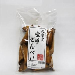 味噌せんべい/阿蘇の菓匠 久幸堂|mitinoekiaso