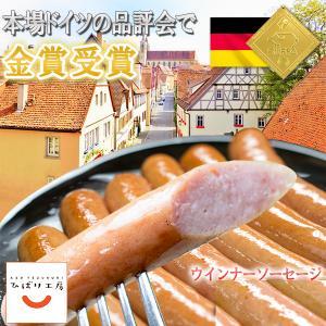 ウィンナーソーセージ200g/阿蘇ひばり工房|mitinoekiaso