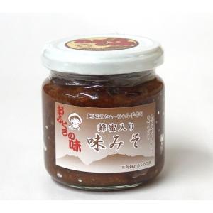 蜂蜜入り味みそ200g|mitinoekiaso