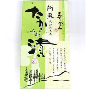 阿蘇たかな漬け(120g×3種) 志賀食品|mitinoekiaso