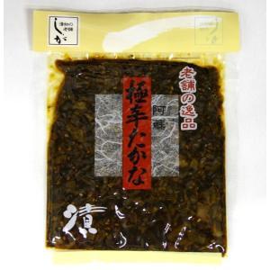 油いためたかな(極辛たかな)100g/志賀食品|mitinoekiaso