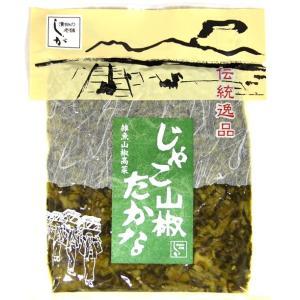 たかな油炒め(じゃこ山椒入り)100g/志賀食品|mitinoekiaso