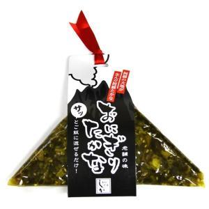おにぎりたかな(高菜しょうゆ漬)150g/志賀食品|mitinoekiaso