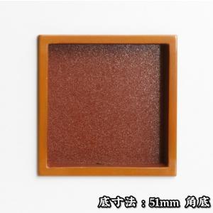 ふすま用引手 高級引手 銅製/51mm角底 伊奈波082|mitokamiten
