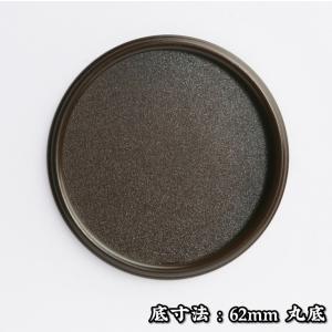 ふすま用引手 高級引手 銅製/62mm丸底 伊奈波130|mitokamiten