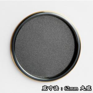 ふすま用引手 高級引手 銅製/62mm丸底 伊奈波147|mitokamiten
