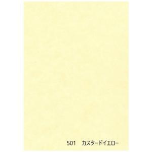 インテリアふすま紙 カスタードイエロー (ふすま紙 白/インテリアふすま紙/カラーふすま紙/和紙/大きな和紙/DIY/白いふすま紙)|mitokamiten