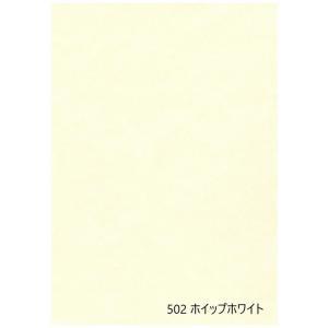 インテリアふすま紙 ホイップホワイト (ふすま紙 白/インテリアふすま紙/カラーふすま紙/大きな和紙/DIY/白いふすま紙)|mitokamiten