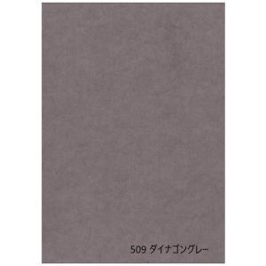 インテリアふすま紙 ダイナゴングレー (ふすま紙 黒/インテリアふすま紙/カラーふすま紙/大きな紙 グレー/DIY/黒いふすま紙)|mitokamiten