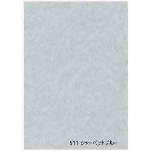 インテリアふすま紙 シャーベットブルー (ふすま紙 青/インテリアふすま紙/カラーふすま紙/大きな紙/DIY/青色ふすま紙)|mitokamiten