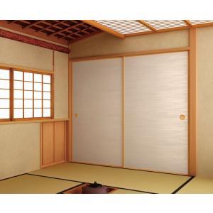 凜(rin)306 新鳥の子(茶裏)ふすま紙,襖紙 白色系縞柄 巾94cm 長さ1メートル単位切り売り|mitokamiten