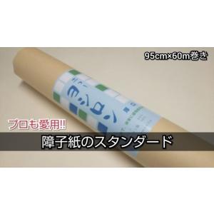 障子紙 ヨシロン(白い障子紙/安価な障子紙/業務用/60m巻/DIY) mitokamiten