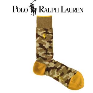 靴下 ロゴ メンズ POLO Ralph Lauren ポロ ラルフローレン made in JAPAN 日本製 カモフラージュ 迷彩 マスタード ロング 長め 02015301-57|mitoman