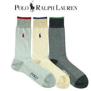Polo by RalphLauren ラルフローレン ハイソックス メンズ ストライプ レッド ベージュ シンプル スポーツ|mitoman