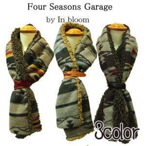 Four Seasons Garage ボアストール マフラー レザーベルト付き ネイティブ柄 クロ グレー ボルドー フリーサイズ|mitoman
