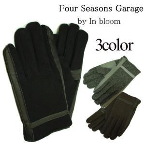 Four Seasons Garage 手袋 ブラック グレー ブラウン フリーサイズ シンプル|mitoman