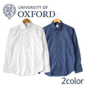 University of Oxford 長袖 ナチュラルストレッチコットン シャツ 無地 ホワイト 白 ネイビー メンズ カジュアル ボタンダウン|mitoman