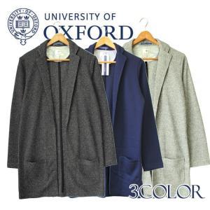 University of Oxford ニット テーラード カーディガン ロング丈 メンズ カジュアル グレー チャコール ネイビー 0702-61200|mitoman