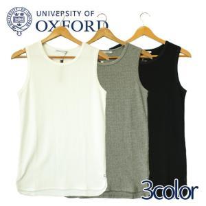 University of Oxford ユニバーシティオブオックスフォード タンクトップ ノースリーブ グレー ホワイト ブラック 無地 インナー |mitoman