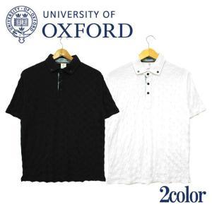 University of Oxford ユニバーシティオブオックスフォード ブロックチェック ボタンダウン ポロシャツ 半袖 ブラック ホワイト メンズ|mitoman
