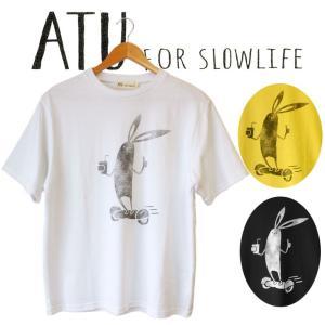 ATU FOR SLOWLIFE  シャビー君  Tシャツ  半袖  SHABBY  服|mitoman