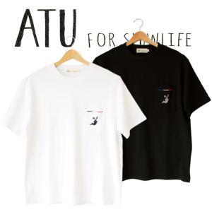 ATU FOR SLOWLIFE  エーティーユーフォースローライフ  ポケット  Tシャツ 半袖   服  刺繍 シンプル|mitoman