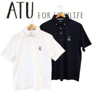 ATU FOR SLOWLIFE  エーティーユーフォースローライフ  ポロシャツ メンズ 半袖 ボタンダウン  綿|mitoman