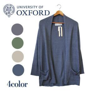 University of Oxford  長袖 カーディガン 無地 ネイビー グレー グリーン ベージュ カジュアル メンズ トップス|mitoman