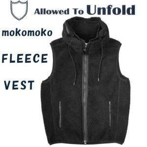 Allowed To Unfold アロウドトゥアンフォールド ボアフリース ベスト メンズ ボリュームネック ブラック 黒|mitoman