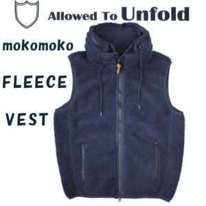 Allowed To Unfold アロウドトゥアンフォールド ボアフリース ベスト メンズ ボリュームネック ネイビー 紺|mitoman
