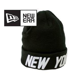 ニット帽 ロゴ NEW ERA ニューエラ ワンサイズ ニットキャップ ニューヨーク 刺繍 黒 ブラック 人気 ブランド 12233667 mitoman