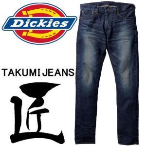 Dickies ディッキーズ 14.5オンス 匠スリムジーンズ 14.5oz デニムパンツ Slim Jeans ヴィンテージ made in JAPAN 日本製|mitoman