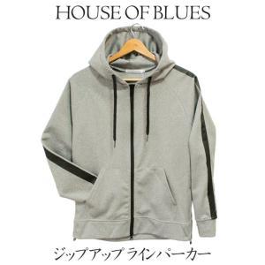 パーカー ライン メンズ House Of Blues ハウスオブブルース 男性 ジップアップ ファスナー グレー シンプル 無地 人気 ブランド 1814030|mitoman