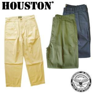 HOUSTON ヒューストン メンズ 男性 ボトムス パンツ アンクル丈 カジュアル カラーパンツ 動きやすい ゆったり くるぶし 人気 ブランド 1820|mitoman
