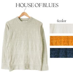 ニット セーター シンプル HOUSE OF BLUES ハウスオブブルース メンズ 男性 無地 モールニット 冬 暖かい ベーシック 1821040|mitoman