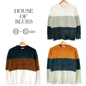 ニット セーター メンズ HOUSE OF BLUES ハウスオブブルース 男性 シンプル モールニット 冬 暖かい ベーシック バイカラー 1821041|mitoman